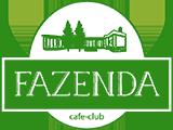 Ресторан «Фазенда»